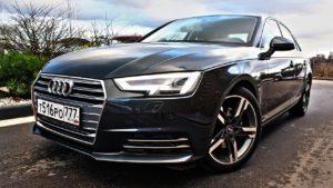 Преимущества Audi А4