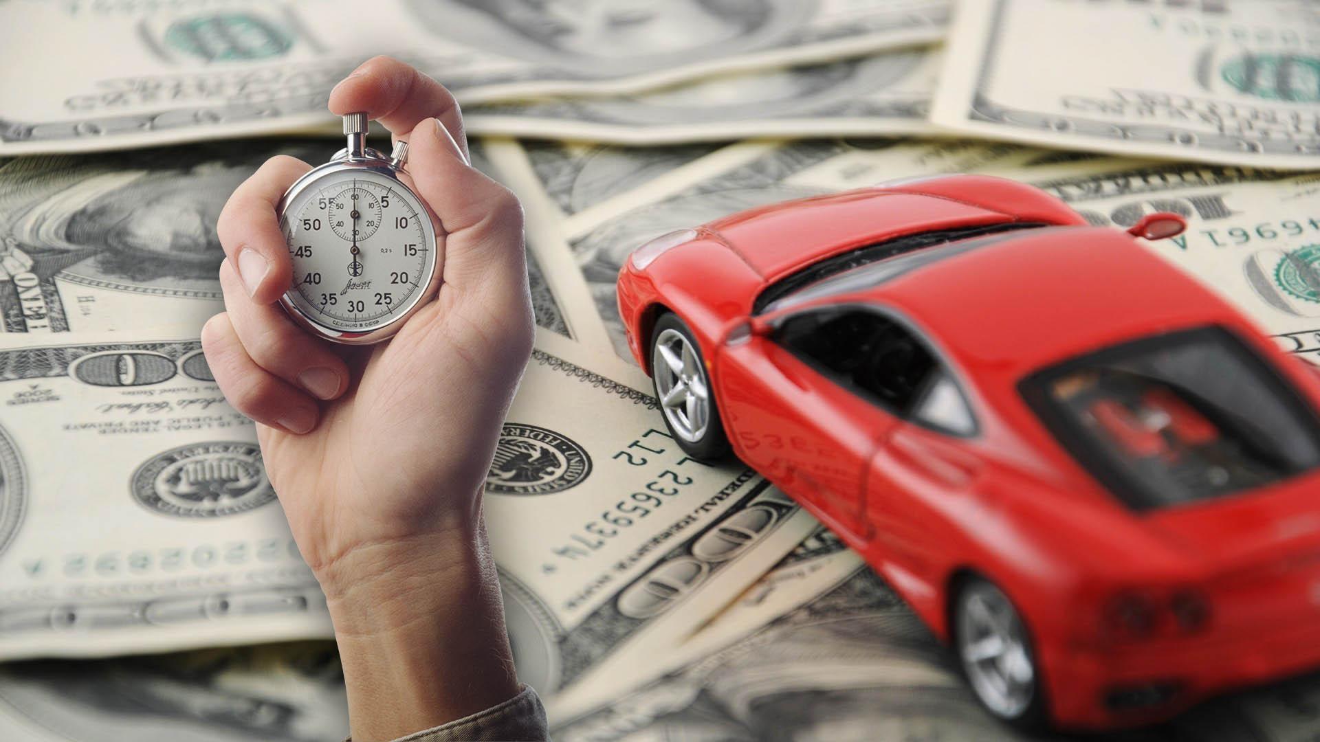 Выкуп автомобилей сегодня