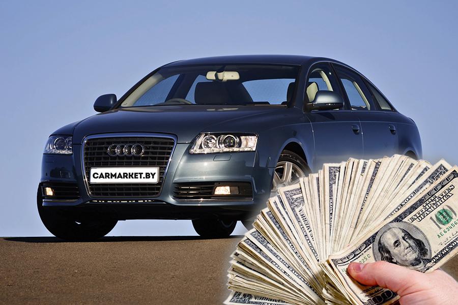 «Автолидер 7»: продай машину дорого и выгодно