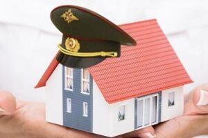 Преимущества оформления военной ипотеки