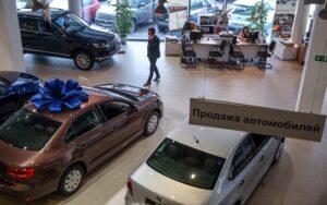 Продажа новых авто через автосалон